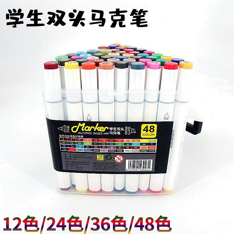 Pens Oily marker Xiangyun 9009 double headed student painting brush design set animation color painting brush