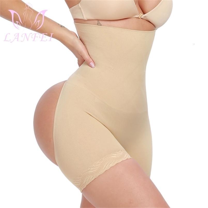 LANFEI Open Butt Lifter Panties Seamless Brief Boy Short High Waist Trainer Shapewear Tummy Control Body Shaper with Lace Trim 201223