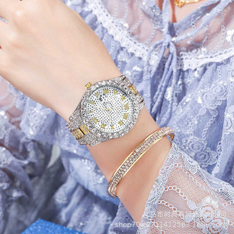 Diamond Inlaid Casual Star Star Numérique Steel Steel Steel Set Women's Watch