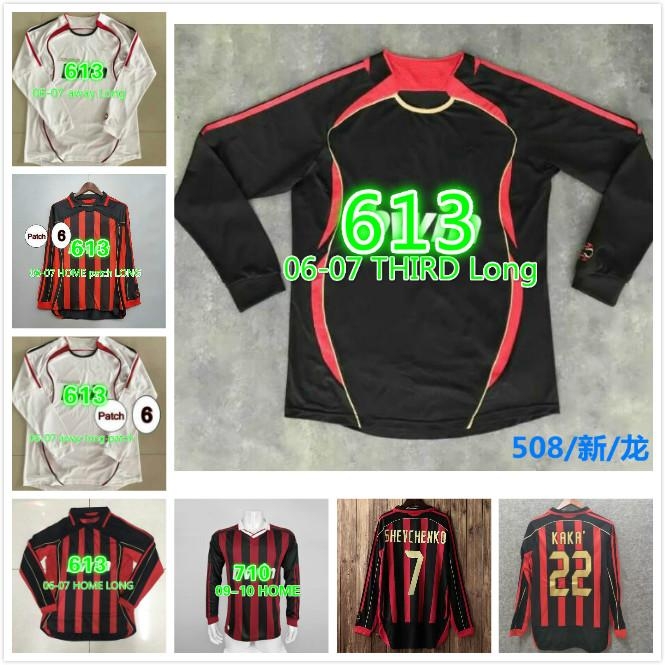 2006 2007 Milan Soccer Jersey 90 91 Retro AC Shirts Away 96 97 Gullit 02 03 04 Maldini Van Basten Football Ronaldo Kaká Inzaghi 09 10 Shevchenko