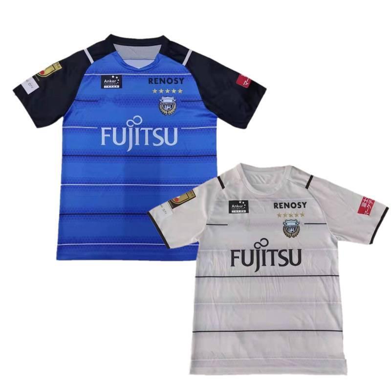 2021 2021 Kawasaki Frontale Soccer Jerseys 2021/22 #11 YU Home ...