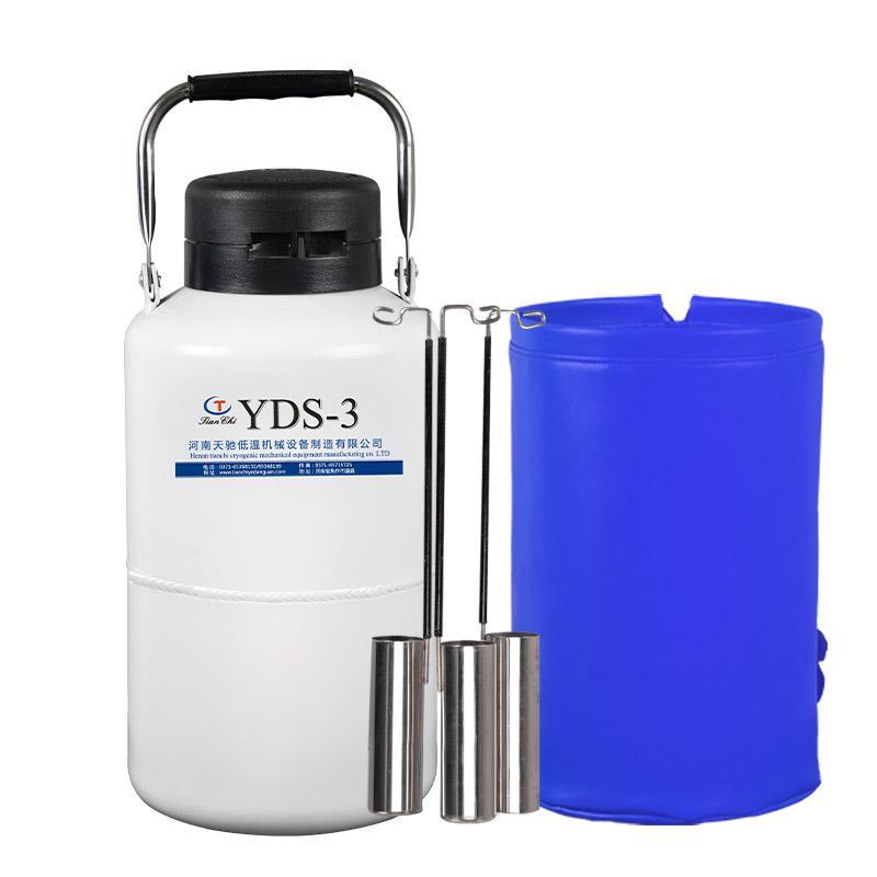 Liquid nitrogen storage tank 3L cryogenic portable container 3 liter ln2 dewar flask cylinder TIANCHI manufacturer