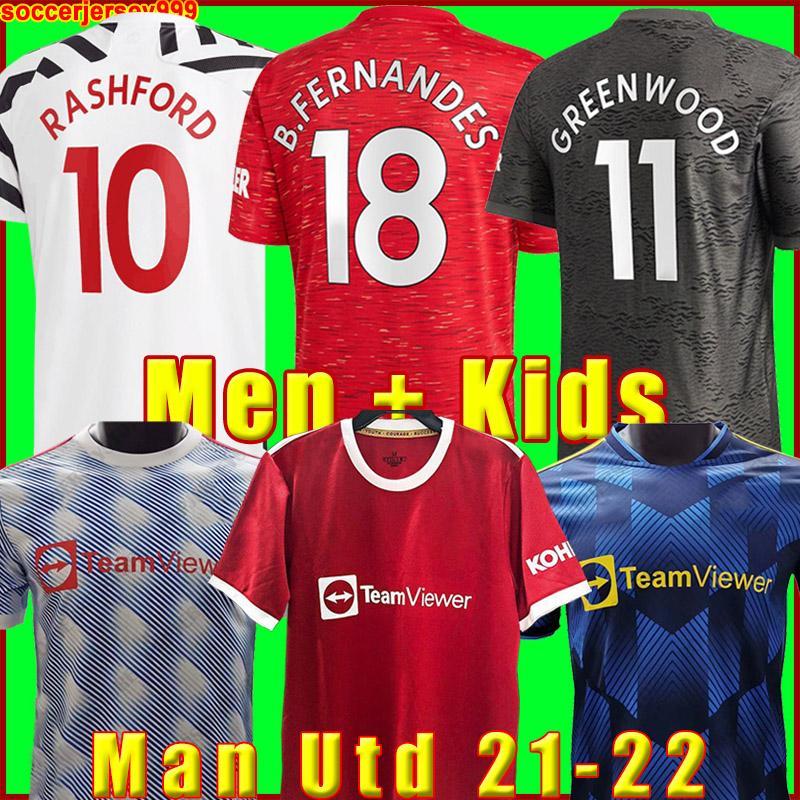 Manchester 2021 2022 Futbol Formaları United Cavani Utd van de Beek B. Fernandes Rashford Futbol Gömlek 20 21 22 Adam + Çocuk Kiti Humanrace Dördüncü