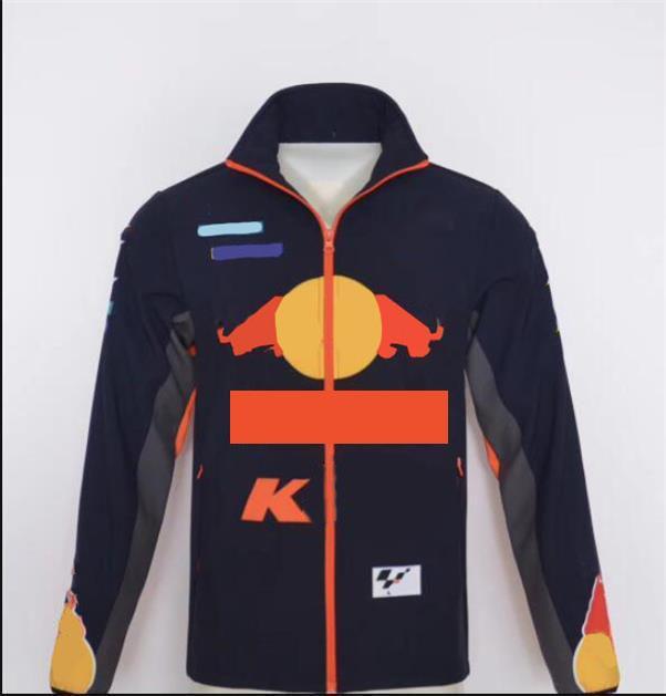 2021 Isla de Man Moto Competición Red Joint KM Motocicleta Jersey Off-Road Racing A prueba de viento Suéter al aire libre Chaqueta