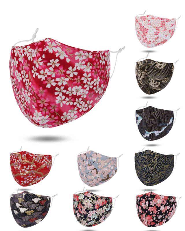 Anti-Dust-Masken Männer und Frauen Mode Mädchen Blume personalisierte benutzerdefinierte gedruckte Gesichtsmaske pm2.5 dhl frei