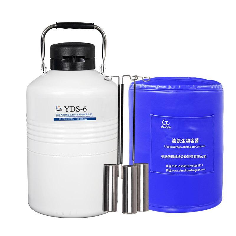 liquid nitrogen tanks yds15 artificial insemination semen containers 15 liter cryogenic cylinder