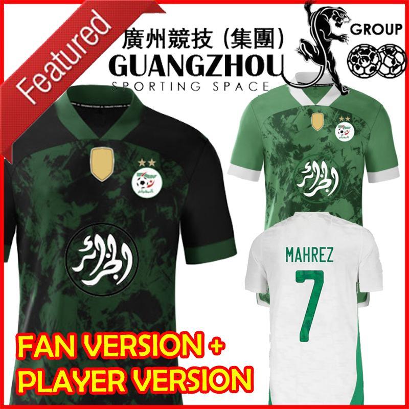 20 21 Cezayir Özel Futbol Forması Mahrez 2021 Ev Beyaz Fan Çalar Sürüm Futbol Gömlek Erkekler Maillot De Ayak Atal Feghouli Slimani Ordusu Yeşil Kamuflaj Üniforma