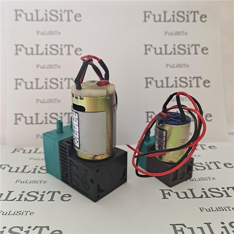 solvent big ink pump for Infiniti Iconteck Phaeton Zhongye inkjet printer micro draphragm pump 24V ink pump
