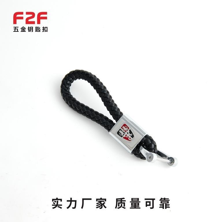 Schlüsselanhänger Auto Leder Kreative Strickseil Hängende Taille Hardware Schlüsselanhänger