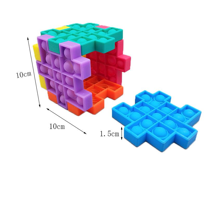 Pops It Cube Puzzle Toy Children Adult Anti Stress Pressure Reliever Board Controller Educational Toy Pops It Fidget Toy Gifts