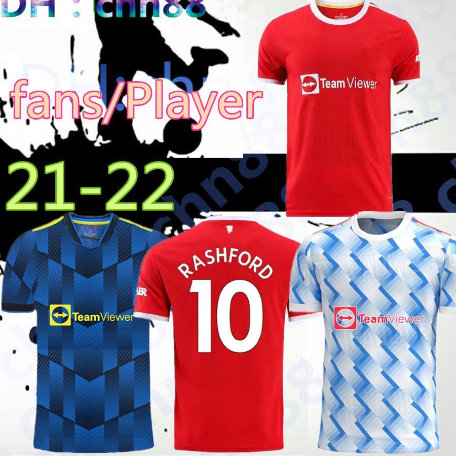 Thailand 21 22 Sancho Manchester Fussball Trikots United Fans Spielerversion Bruno Fernandes Lingard Utd Rashford Football Hemd Top 2021 2022 Männer + Kinder Kit Sets