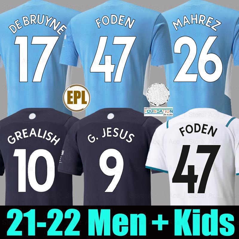 مانشستر لكرة القدم جيرسي 21 22 غاضب رجل ج. مدينة يسوع ستيرلينغ فيران دي بروين فودين المشجعين لاعب 2021 2022 قمصان كرة القدم موحدة الرجال + أطفال عدة