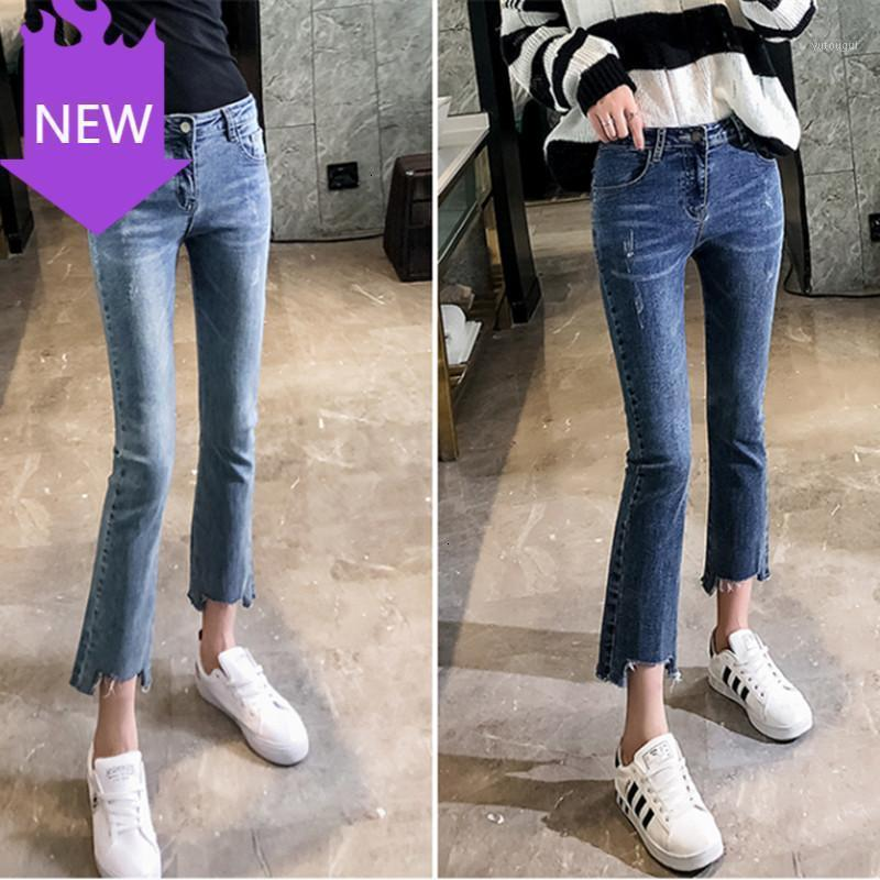 Pantaloni Traspirante Bell Bell Bell Pantaloni Bottom Donne Jeans Plus Size Stretch Stretch Slim Denim Flares1