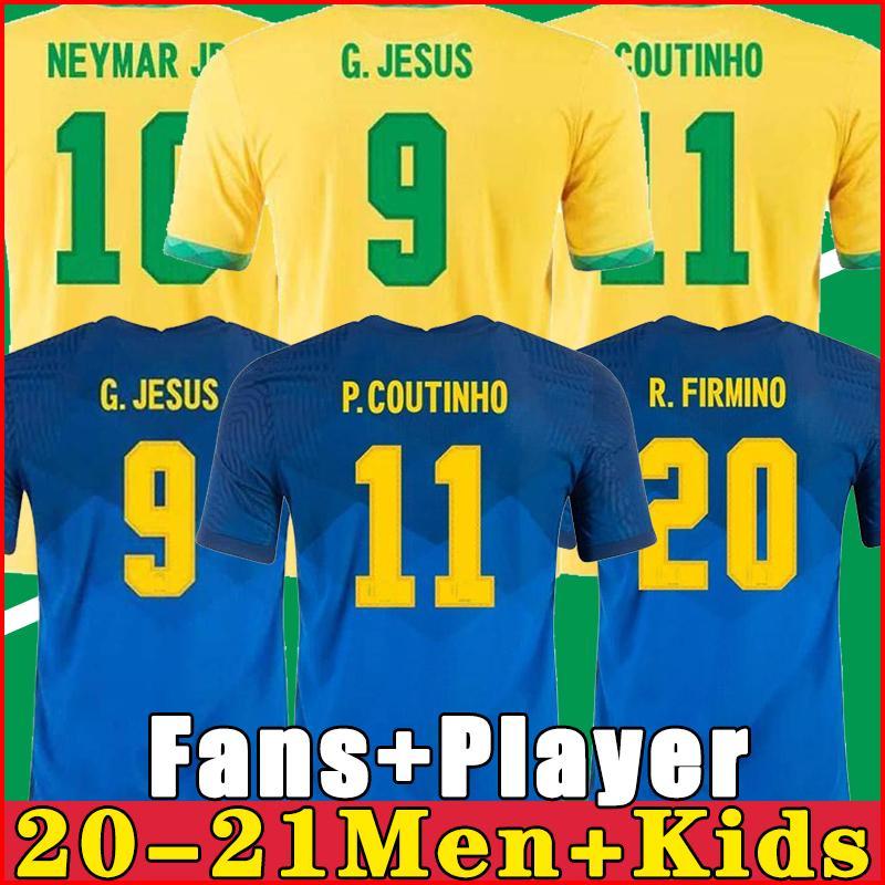 2021 فوتبول تي شيرت البرازيل neres كرة القدم جيرسي كرة القدم جيرسي 2020 2021 g.jesus coutinho 20 21 البرازيل كرة القدم جيرسي الرجال + الأطفال البدلة للأطفال