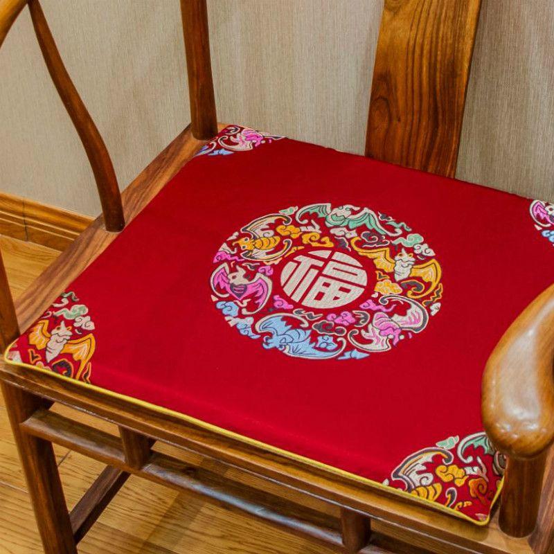 Produits ménagers antidérapants Coussin de siège chinois traditionnel Coussin de meubles d'acajou tabouret dédié carré dédié amovible F8253 210420