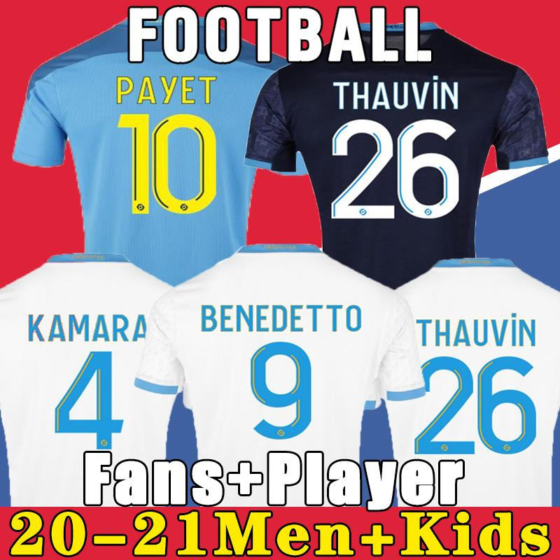 KIDS Adult kit 20 21  soccer jersey