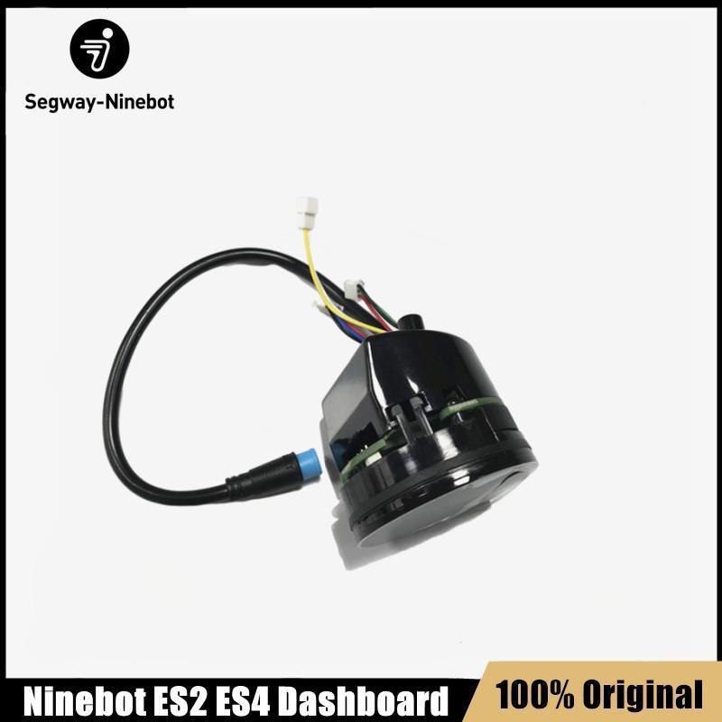 Оригинальная приборная панель для Thickscooter Tinebot Kickscooter ES1 ES2 ES3 ES4 легкий смарт-электрический самокат Dash Dish Дисплей аксессуары