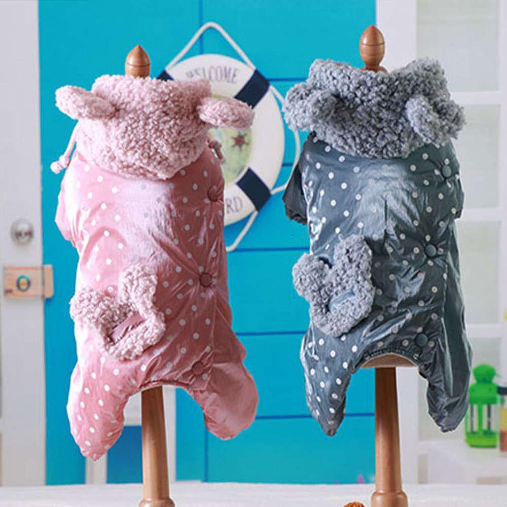 Suprimentos em, jimmy boneca outono e cão de estimação algodão inverno acolchoado de quatro patas