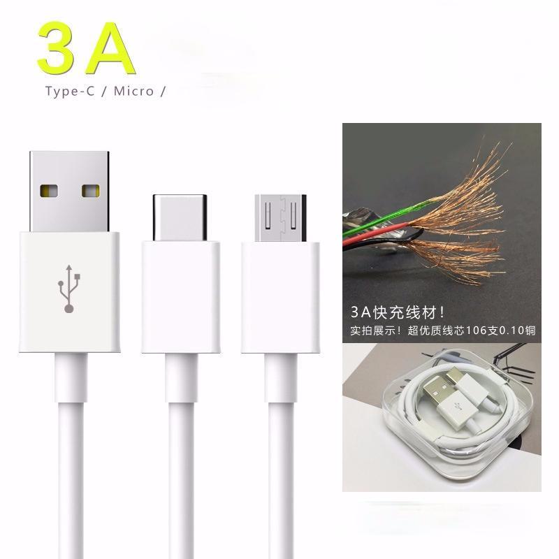 Fast شحن مايكرو USB كابل 3A مزامنة البيانات 1M نوع C كابلات لسامسونج غالاكسي S10 Pluss20 Ultra