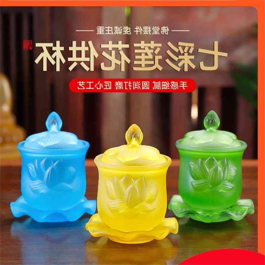 Красочный стеклянный святой домохозяйственный зал Guanyin Pure водная передняя чашка Будды посуда