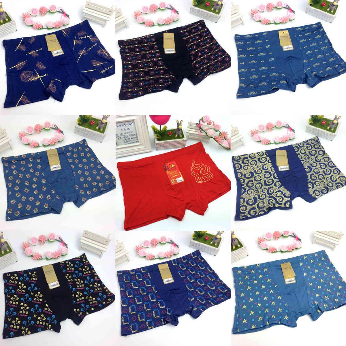 Sous-vêtements 5 Yuan Modèle Sous-vêtement Silk Silk Mody Hommes Boxer Livraison Enregistrement
