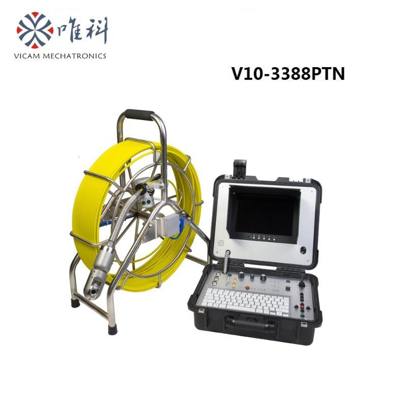 Cámara de endoscopia de la tubería de alcantarillado VICAM V10-3388TN con 10 pulgadas HD LCD MONITOR Teclado inalámbrico (1Set) Cámaras IP