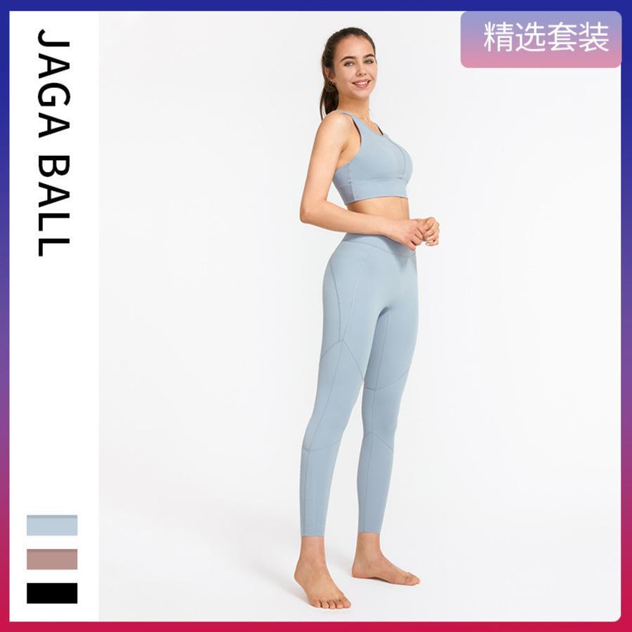 Invierno otoño nuevo traje fitness fitness de dos piezas Pantalones de yoga con cintura alta y cadera BPN1