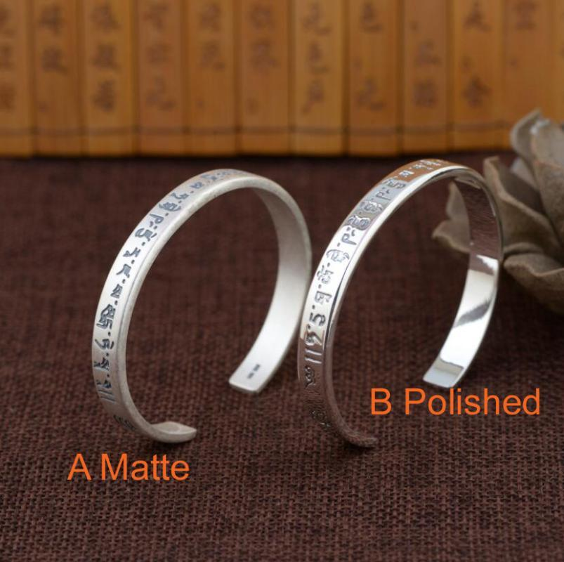 Sterling Silver Tibetan Mantra Om Mani Padme Hum A2518 Brazalete