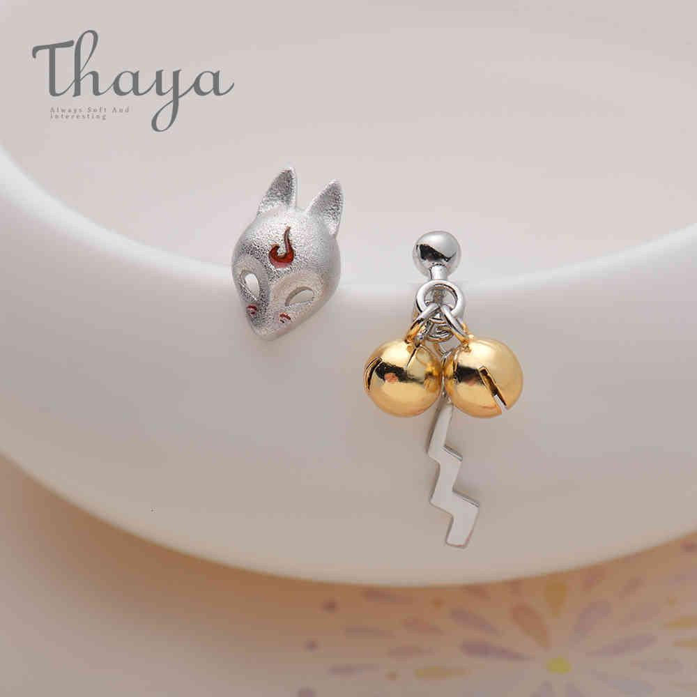 Thaya S925 Sier Animal 3D Vos Boucles d'oreilles à la main à la main pour femmes Beaux bijoux de fête froide