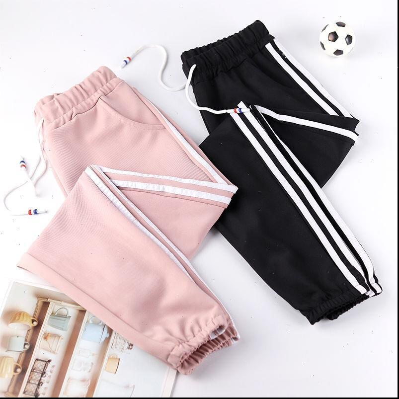 Harem Pants Women Capri Plus Size Pink Black Running Summer Harajuku Casual Side Lines Sweatpants Sports Fitness