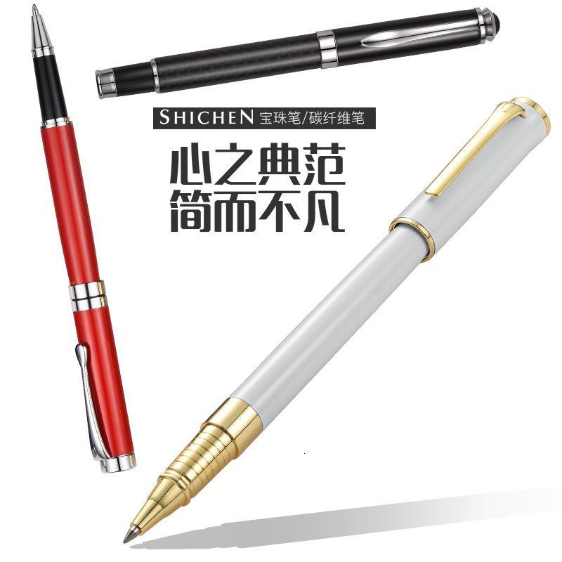 Bead Grade Metal Creative High Multi Color Ball Signature Gift Business Student Oil Pen