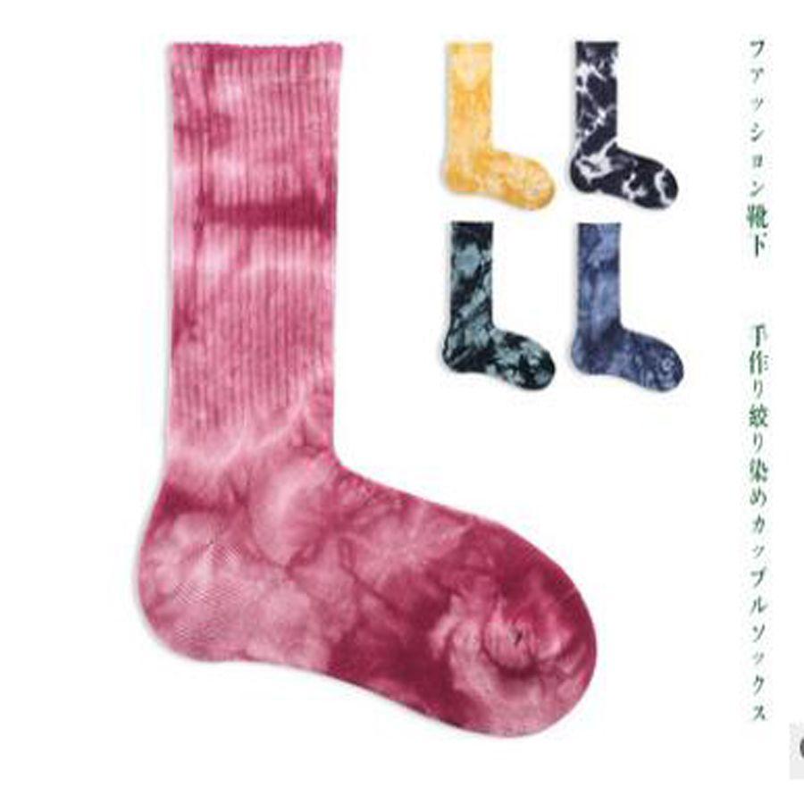 11 Pamuk Çorap Severler, Avrupa Amerikan Sokak Terry Kalınlaşma, Erkek Ve Bayan Kravat Boyalı Spor Toptan, Kişilik Moda