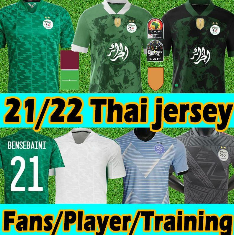 21/22 Cezayir Maillot de Futbol Futbol Formaları Fanlar Oyuncu Sürüm Özel Ev Uzakta Mahrez Bounedjah Bouazza 19 20 Cezayir Jersey Erkekler Kids Kits Eğitim Üniformaları