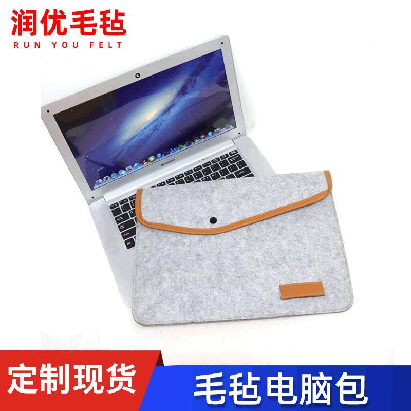 Borsa per computer per computer portatile semplice in feltro