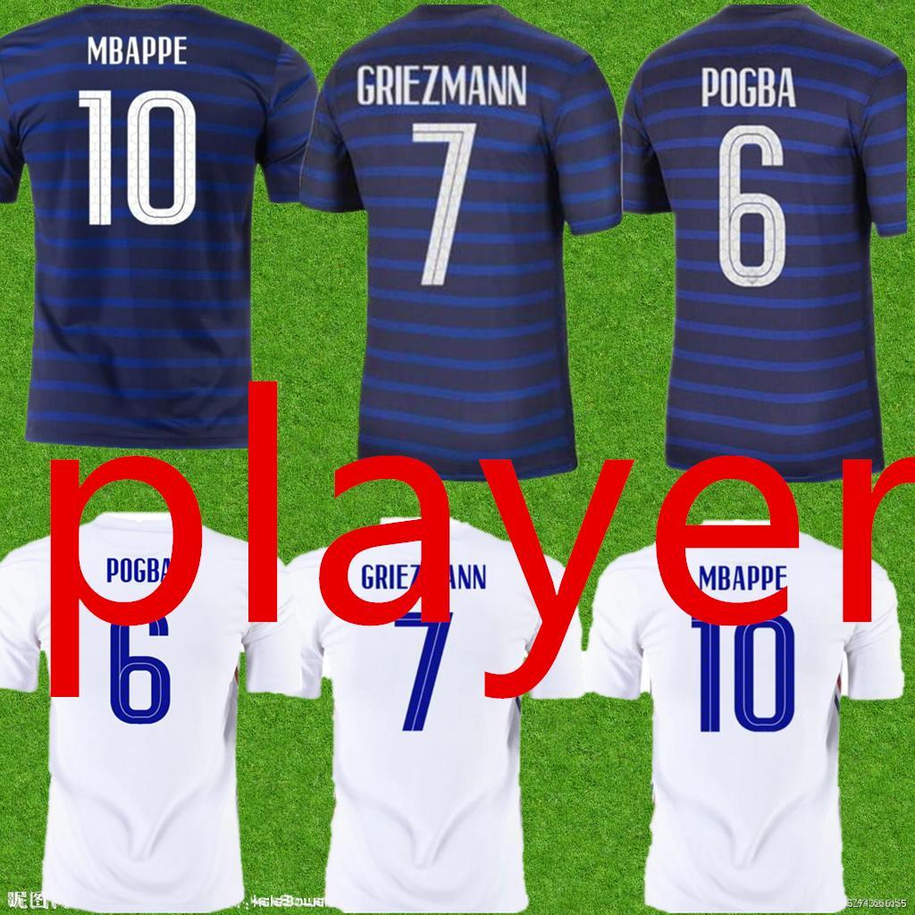لاعب أعلى 2021 فرنسا لكرة القدم جيرسي ميلوتس دي كرة القدم مايوه quipe de French 20 21 Mbappe Grizmann Kante Pogba حجم S-4XL