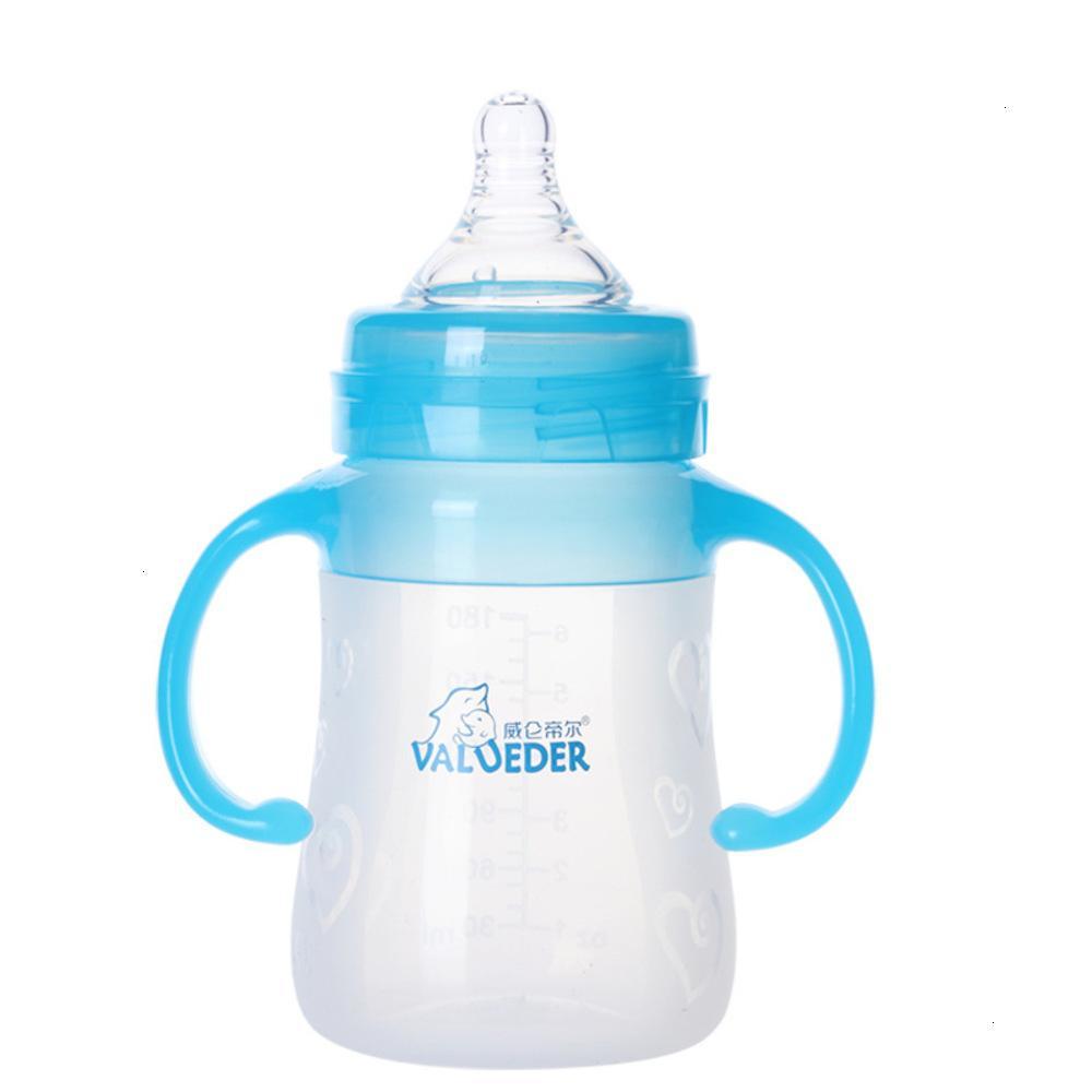 Bouteille de bébé silicone lait weilundil