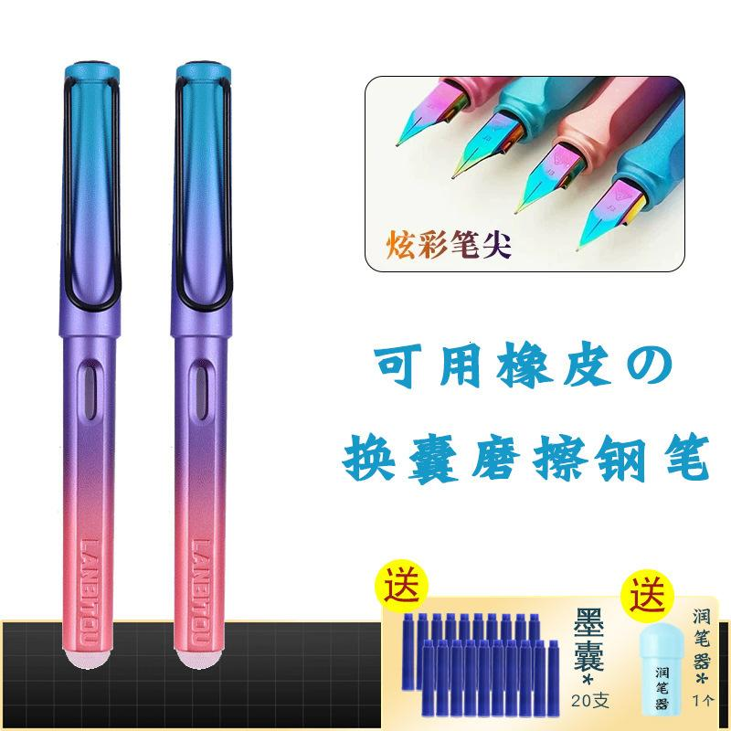 Two Sets of 757 Thermal Pens, Magic Erasable, Easy Erasable Crystal, Pure Blue Black Ink Bag, Primary School Students Use