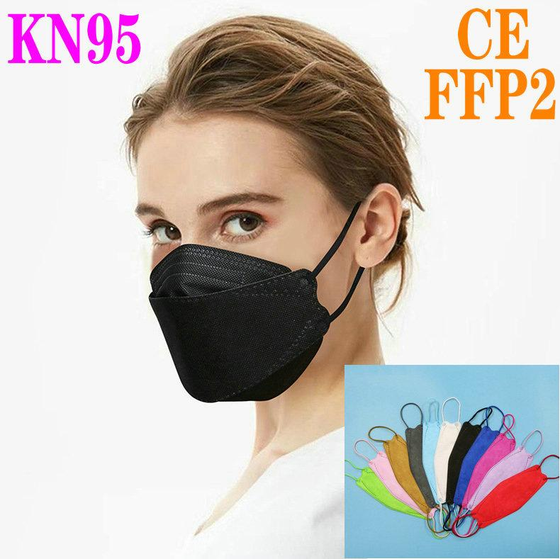 KN95 KF94 마스크 공장 공급 CE FFP2 95 % 필터 블랙 활성탄 호흡 호흡기 보호 탁월한 디자이너 얼굴 마스크 Mascherine