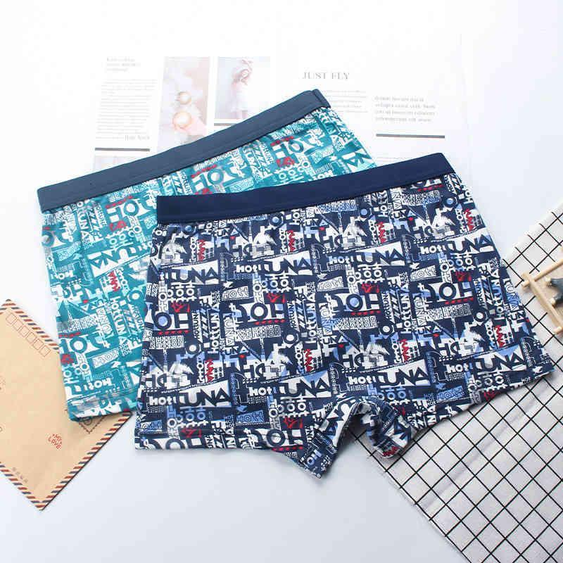 Sous-vêtements minces pour hommes, la soie de lait, respirant et confortable, un pantalon à quatre pattes, une taille d'une taille à la taille moyenne