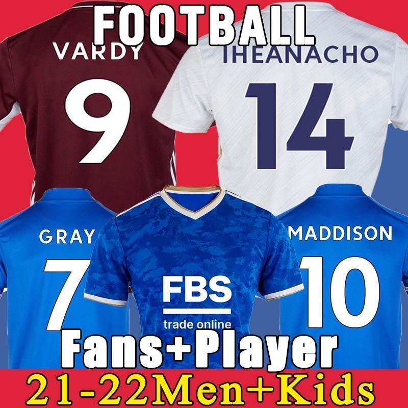 레스터 축구 유니폼 21 22 CITY 2021 2022 VARDY NDIDI MADDISON IHEANACHO TIELEMANS GRAY 축구 셔츠 유니폼 남성 + 키즈 키트