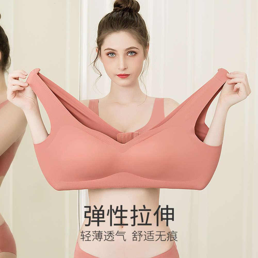 Übergröße Sportweste Unterwäsche Damen 200 Jin Fat MM Nahtlose Stahl Ring BH Ultra Dünne Große Größe Sleeping BH