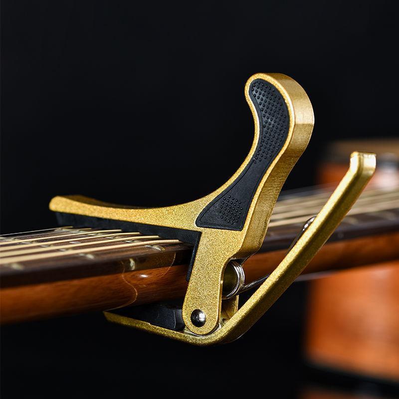 2021 алюминиевый сплав металлический ABS музыкальные инструменты аксессуары для 6 стрункой акустической гитары