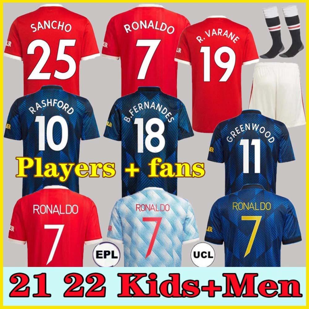 Ronaldo 21 22 Sancho Manchester Soccer Jersey United Fans Player Version homme Bruno Fernandes Lingard Pogba Rashford Chemise de football UTD 2021 2022 Hommes + Kit Kit Ensembles