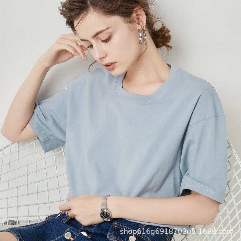 T-shirt à manches courtes à col rond meuble t-shirt femelle coton noir grand coton coréen 2021 nouveau demi-manches