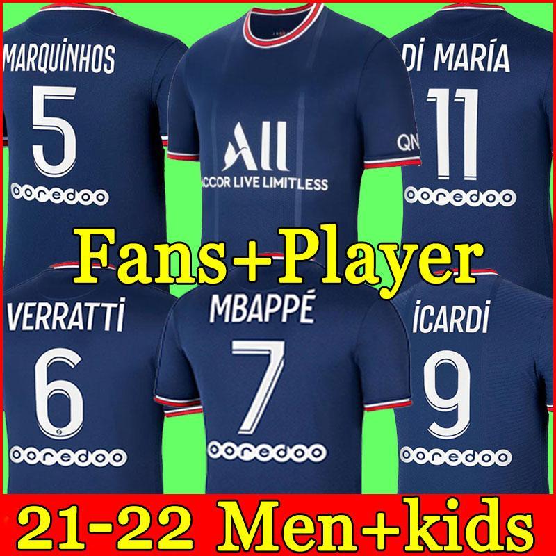 قمم Mbappe Kean Soccer Jersey 21 22 Mailleots de Football Shirts 2021 2022 Marquinhos Verratti Kimpembe الرجال + أطفال كيت زي enfants مايلوت دي فو ...