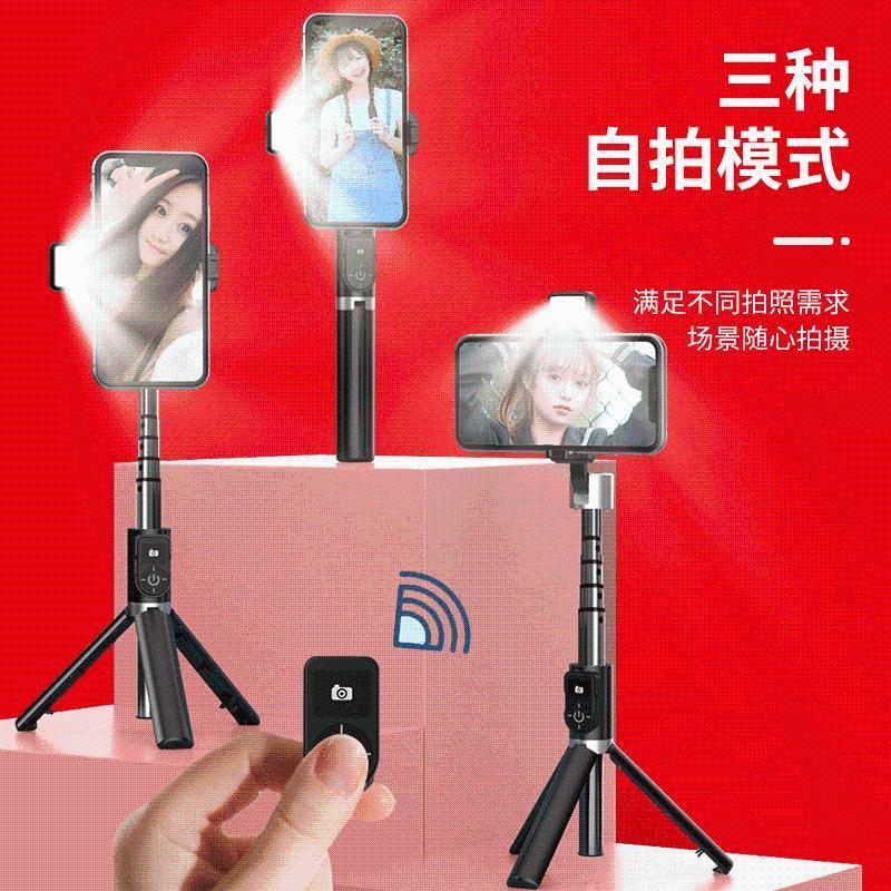 Selfie Monopods Style Bluetooth Stick One-piece Aluminium Alloy Desktop Tripod Live Anti-shake