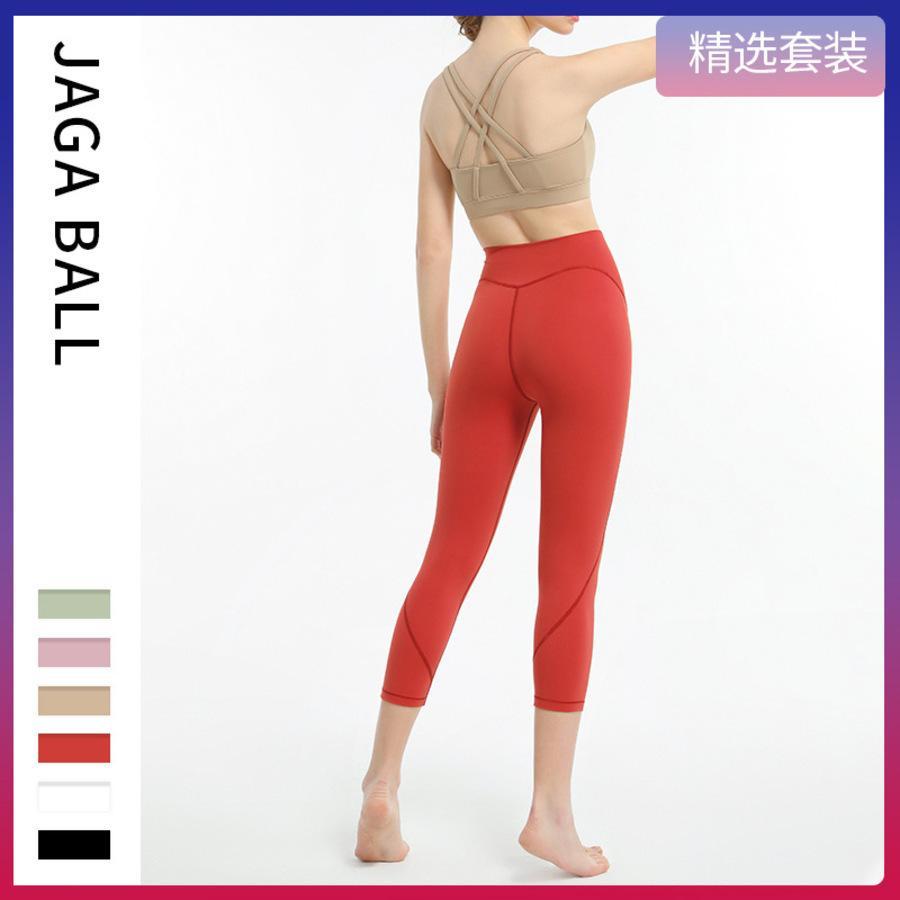 Traje de yoga para mujer Ropa de secado rápido Fitness A prueba de golpes Deportes Ropa interior Chaleco Sujetador Pantalones Dos piezas Set 1799