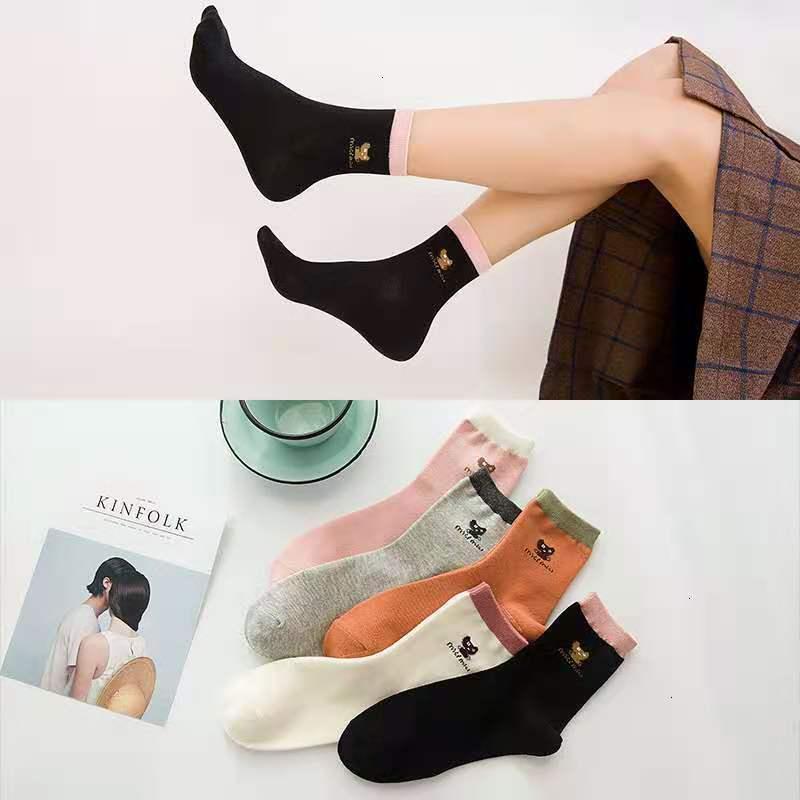 Ropa para hombres y para mujer Cotton Simple Kitty Tide Mujeres Primavera y otoño invierno en los calcetines del tubo