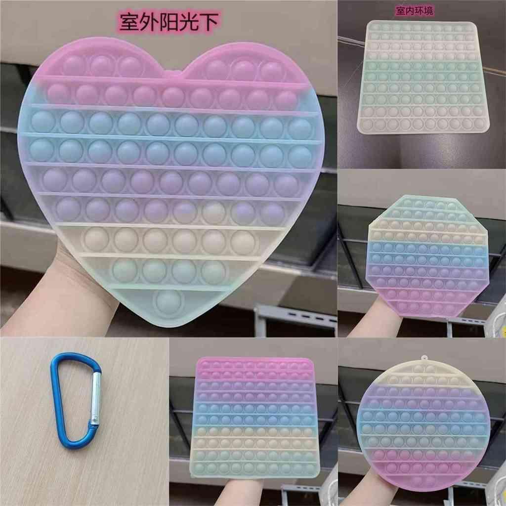 20cm 점보 거품 Fidget Toys 큰 크기 Fidget 감각 변화 태양에서 색상 푸시 거품 손가락 퍼즐 레인보우 컬러 빛에 민감한