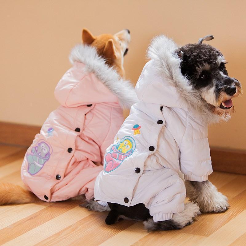 Vêtements d'hiver pour animaux de compagnie Space à capuchon à quatre pattes de coton costume à quatre pattes de chien Gardez des accessoires de veste chat chaud